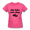 I Love Sushi T-Shirt - heather pink