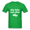 I Love Sushi T-Shirt - bright green