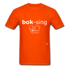 Boxing T-Shirt - orange