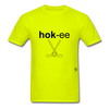 Hockey T-Shirt - safety green