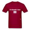 Equality T-Shirt - dark red
