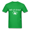 Celebrate T-Shirt - bright green