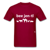 Be Gentle T-Shirt - dark red