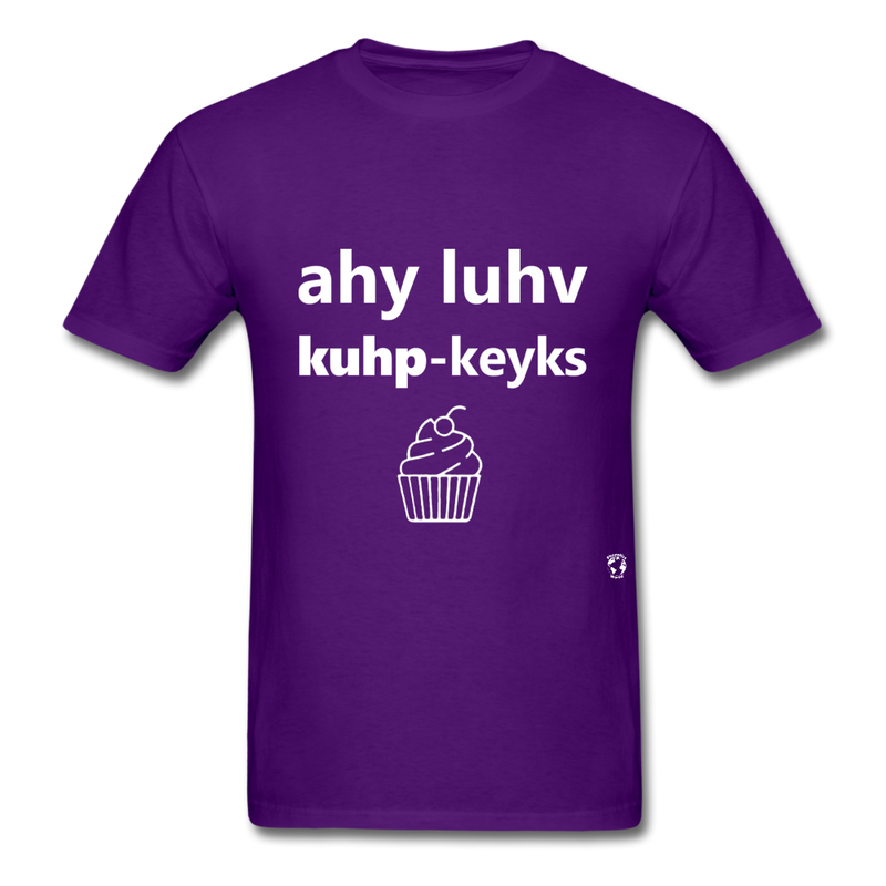 I Love Cupcakes T-Shirt - purple