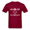 Addicted to Dog Rescue T-Shirt - burgundy