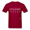 Enthusiastic T-Shirt - dark red