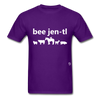 Be Gentle T-Shirt - purple