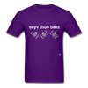 Save the Bees T-Shirt - purple