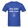 I Love Cupcakes T-Shirt - royal blue