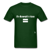 Equality T-Shirt - forest green