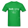 Boxing T-Shirt - bright green