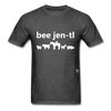 Be Gentle T-Shirt - heather black