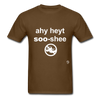 I Hate Sushi T-Shirt - brown