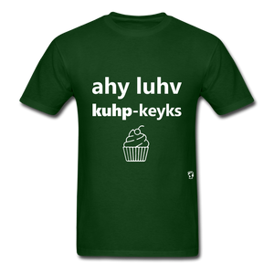 I Love Cupcakes T-Shirt - forest green
