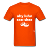 I Love Sushi T-Shirt - orange