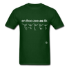 Enthusiastic T-Shirt - forest green