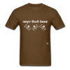 Save the Bees T-Shirt - brown