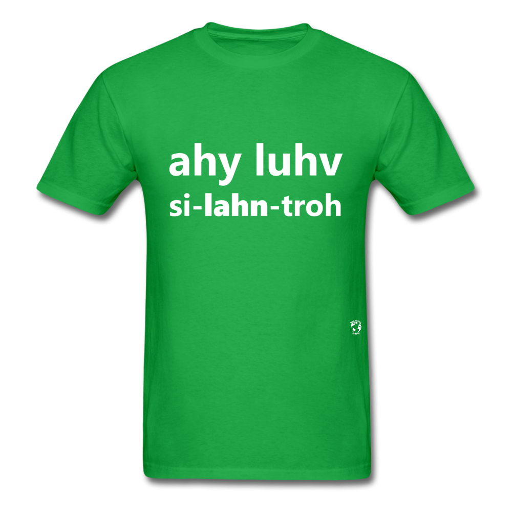 I Love Cilantro T-Shirt - bright green