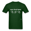 Save the Bees T-Shirt - forest green