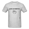 Guacamole T-Shirt - heather gray