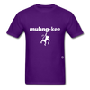 Monkey T-Shirt - purple