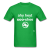 I Hate Sushi T-Shirt - bright green