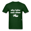 I Love Sushi T-Shirt - forest green