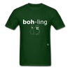 Bowling T-Shirt - forest green