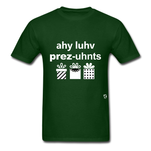 I Love Presents T-Shirt - forest green