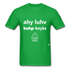 I Love Cupcakes T-Shirt - bright green