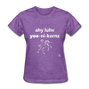 I Love Unicorns T-Shirt - purple heather