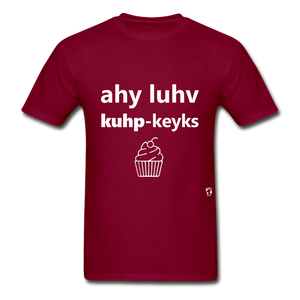 I Love Cupcakes T-Shirt - burgundy