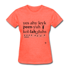 Yes I Like Pina Coladas T-Shirt - heather coral