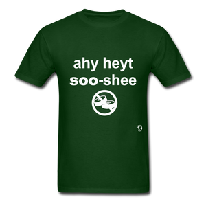 I Hate Sushi T-Shirt - forest green