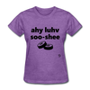 I Love Sushi T-Shirt - purple heather
