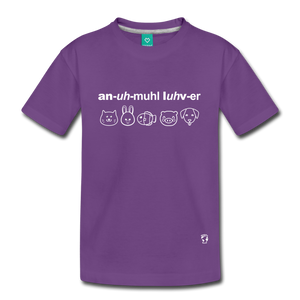 Animal Lover Kids' Premium T-Shirt - purple