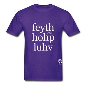 Faith, Hope, Love Hanes Adult Tagless T-Shirt - purple