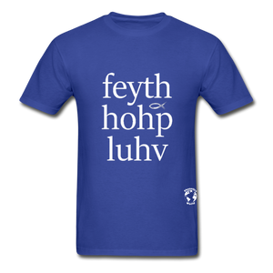 Faith, Hope, Love Hanes Adult Tagless T-Shirt - royal blue