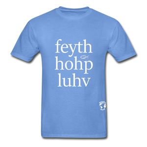 Faith, Hope, Love Hanes Adult Tagless T-Shirt - carolina blue