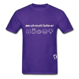 Animal Lover Hanes Adult Tagless T-Shirt - purple