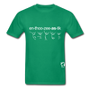 Enthusiastic Hanes Adult Tagless T-Shirt - kelly green
