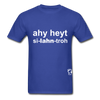 I Hate Cilantro Hanes Adult Tagless T-Shirt - royal blue