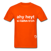 I Hate Cilantro Hanes Adult Tagless T-Shirt - orange