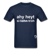 I Hate Cilantro Hanes Adult Tagless T-Shirt - navy