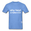 I Hate Cilantro Hanes Adult Tagless T-Shirt - carolina blue