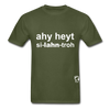 I Hate Cilantro Hanes Adult Tagless T-Shirt - military green