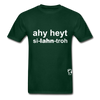 I Hate Cilantro Hanes Adult Tagless T-Shirt - forest green