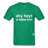 I Hate Cilantro Hanes Adult Tagless T-Shirt - kelly green
