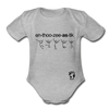 Enthusiastic Organic Short Sleeve Baby Bodysuit - heather gray