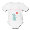 Some Bunny Loves Me Organic Short Sleeve Baby Bodysuit - white